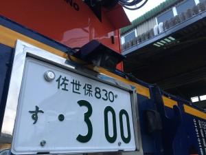 ㈲東彼クレーン様_ATF300G-6_キャリア_後方監視カメラ